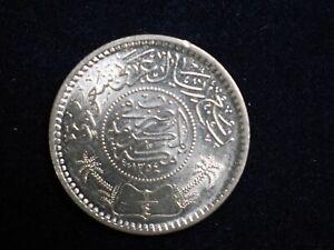 1935 (AH1354) Saudi Arabia UNITED KINGDOMS Silver 1/2 Riyal UNC KM#17-  W143