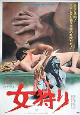 WICKED DIE SLOW Japanese B2 movie poster SEXPLOITATION WESTERN 1968