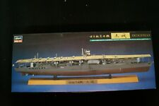 Hasegawa IJN Aircraft-Carrier Akagi/High Grade Full Hull Special 1/700