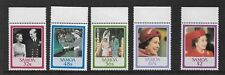 1986 Queen's Birthday 60th set of 5 With Top Margins MUH/MNH as Purchased