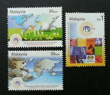 Malaysia Commonwealth Tourism Minister Meeting 2004 Golf Map Island (stamp) MNH