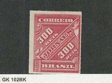 Brazil, Postage Stamp, #P15 Mint Hinged, 1899, JFZ
