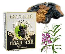 Herbal Russian IVAN TEA with chaga mushroom 100 gr epilobium, Fireweed, иван-чай