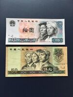 Chinese Renminbi 10,50 & 100 Denomination Bank Notes.Ideal For Collection.