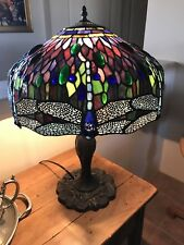 Stained Glass Tiffany Style Table Lamp