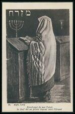 art Alph. Levy Taled Jew praying Judaica original 1920s propaganda postcard