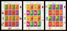 China Hong Kong Sc# 1030 1253 1432 2003 2007 2011 Flock Stamps Lunar New Year MS