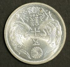 Japan 50 Sen 1937 Brilliant Uncirculated, Nice Silver