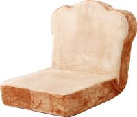 hm0651 Floor Chair Zaisu toast seat chair Made in Japan