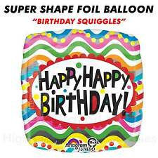 "Super Shape ""Birthday Squiggles"" Jumbo Foil Balloon Helium Air Birthday Decor"
