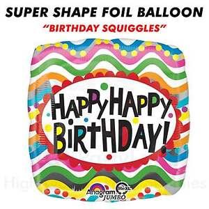 "Super Shape ""Birthday Squiggles"" Jumbo Foil Balloon Helium Air Birthday Decor"