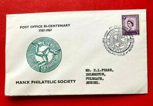 Isle of Man FDC - 1966 Manx Philatelic Society - Post Office Bi-Centenary