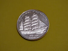"Selten,Silber,Korea,500 WON,30.Geb.""Gorch Fock"",1988,Sailing ship,Segelschiff,PP"