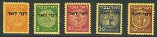 ISRAEL #J1-5 Complete set, og, NH, VF, Scott $79.50