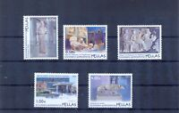 Greece 2010 New Acropolis Museum issue MNH XF.