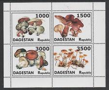 Russia - Dagestan 5782 - 1998 FUNGI - MUSHROOMS sheet of 4 unmounted mint