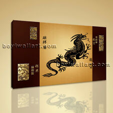 Large Contemporary Home Room Decor Wall Art Canvas Print Feng Shui Dragon Framed