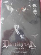 Devilman Import DVD