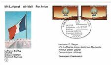 GERMANY DEUTSCHE BUNDESPOST BERLIN 1987 LUFTHANSA FIRST FLIGHT POSTCARD BALLOON