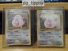 Colorless Holofoil Rare Pokémon Individual Cards in Japanese