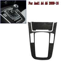 Carbon Fiber Central Speed Shift Panel Cover Decoration For Audi A4 A5 2009-2016