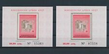 LM82363 Macedonia 1996 perf/imperf red cross sheets MNH