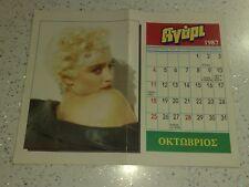 Vintage 80's POSTER:Madonna calendar+Panathinaikos(Pao/P.A.O.)Greek football