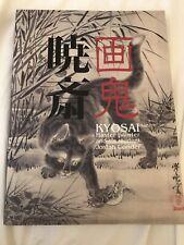 RARE Kyosai Master Painter Exhibition Catalog Japanese Tattoo Art Book Kawanabe