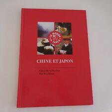 CHINE ET JAPON LE MONDE A TABLE C. VERHEYDEN E. BOSCHMAN PAPERVIEW 2004