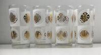 "4 Vintage Mid Century 5.5"" Highball Juice Glasses Medallion Pattern Frosted"