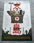 Внешний вид - Wes Anderson ISLE OF DOGS 2018 Original Int'l 27x40 Double Sided Movie Poster B