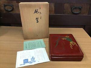 Y0509 BOX Gold Lacqure Suzuri Case signed BOX Japanese antique Japan vintage