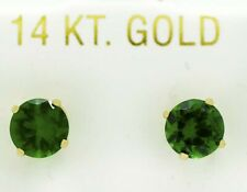 EMERALD 1.58 Cts EARRINGS 14K YELLOW GOLD * Made in USA ** NWT