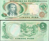 SIGN 8 PHILIPPINES  2 PISO ND 1970 UNC P-152 PREFIX DU005*** SEAL TYPE 2
