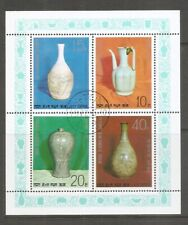 Korea SC # 1596a Porcelain And Ceramic Vases . MNH