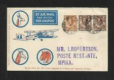 NORTHERN RHODESIA AIRMAIL COVER 1932