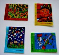CHINA  2010  Blessing Our Motherland. Children paintings  MNH set  Unused stamps