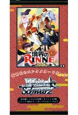Weiß/Weiss Schwarz - Kyoukai no Rinne Japanese Extra Booster Box