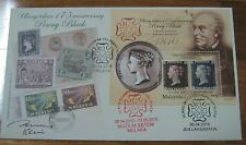 Launch 175 Penny Black signed Melaka Laksamana Malaysia First Day Cover a