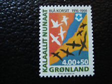 GROENLAND (danemark) - timbre - yt n° 208 nsg (A3) stamp greenland