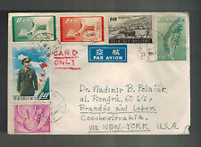 1959 Taipei Taiwan airmail cover to Czechoslovakia