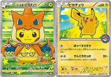Pokémon Charizard Pokémon Individual Cards in Japanese