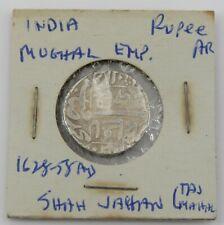 India Mughal Rupee 1628-58 Shah Jahan Coin - Item# 2303