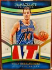 2014-15 Panini Immaculate Collection Basketball Hot List 4