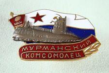 Russisches Abzeichen - U-Boot - VLKSM - Murmansk Komsomolets