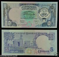 Kuwait BANKNOTE 5 Dinars 1980-1991 UNC