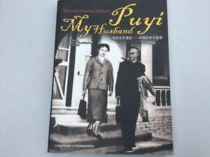 MY HUSBAND PUYI - THE LAST EMPEROR OF CHINA - BY LI SHUXIAN - REDUCED
