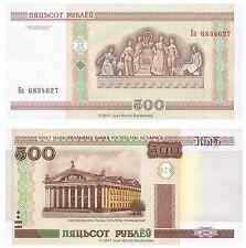Belarus 500 Rubles 2000 P-27 Banknotes UNC