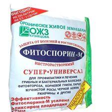 Fitosporin-M - 2,2 lb  Фитоспорин-М 1 КИЛОГРАММ (собрано разными пакетиками)