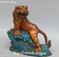 Chinese Glass Painting Feng Shui Zodiac Year Tiger Animal Beast Stone Statue